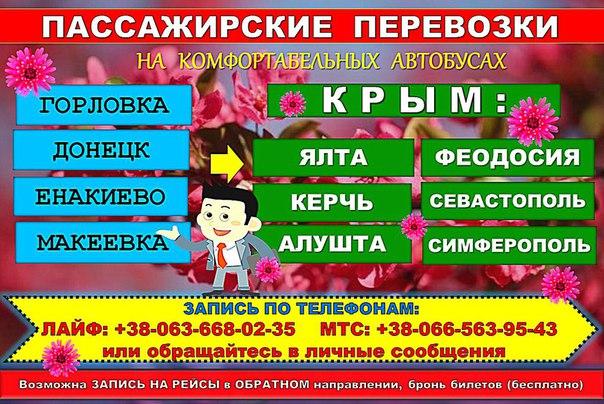Студия авторских зонтов Дианы Шабак | ВКонтакте