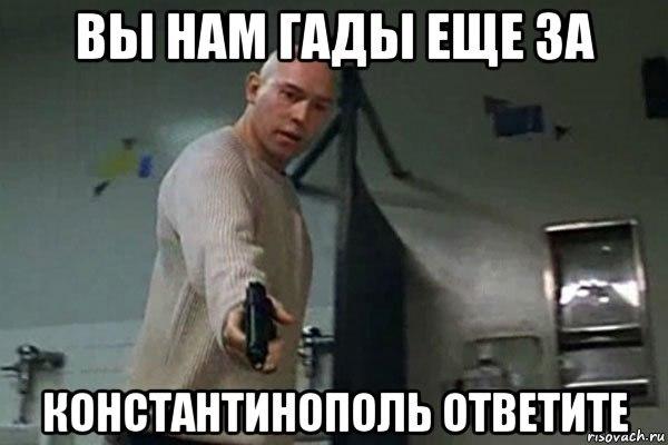 статусы в контакте сучки: