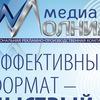 "Рекламное агентство ""Медиа Молния"""