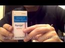 Софосбувир и Даклатасвир как отличить оригинал от подделки Гепатит С Как лечить