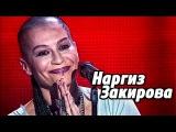 Певица Наргиз Закирова стала жертвой ВИП-ксенофобов в Москве