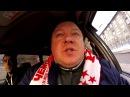 Отрывки поездки в Иркутск на финал по хоккею с мячом