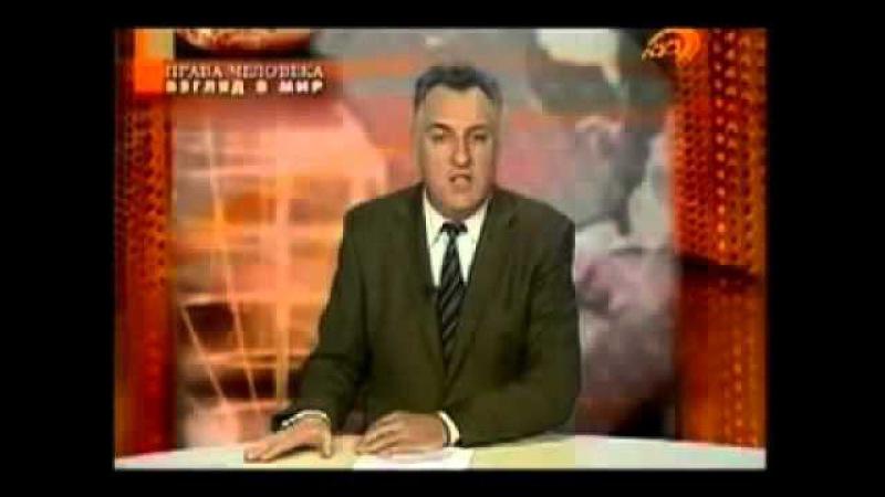 Доктрина мировых пиндосовских дерьмократических террористов №1 Аллен Даллес План развала СССР и т д