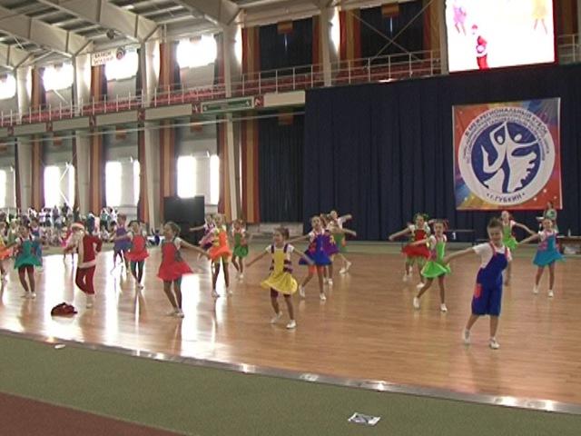 Танцевальные соревнования в Губкине