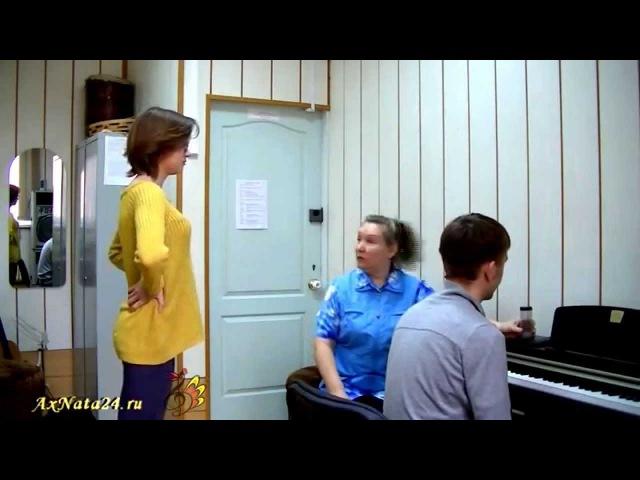 Урок вокала.Упражнение Варинопамирунеро.Короткое дыхание носом;Дикция;Опора.