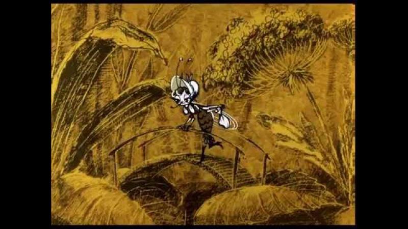 Муха цокотуха 1976