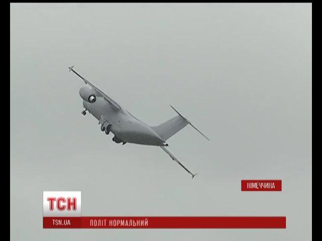 Український АН-178 показав вищий пілотаж на авіавиставці в Берліні