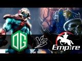 OG vs Empire game 1 Grand Final DreamLeague Dota 2