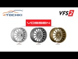 Литые диски Vossen VFS2 на 4 точки. Шины и диски 4точки - Wheels & Tyres