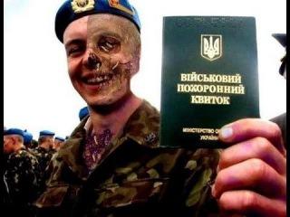 МОГИЛИЗАЦИЯ УКРАИНЫ 2016 | украина новости сегодня | донбасс сегодня | днр лнр боевые действия