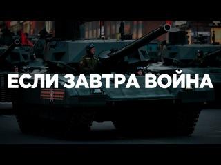 ЕСЛИ ЗАВТРА РУССКО-ТУРЕЦКАЯ ВОЙНА | турция сбила самолет | сбитый российский самолет СУ-24м