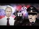 Путин VS Гитлер Эпичная Рэп Битва