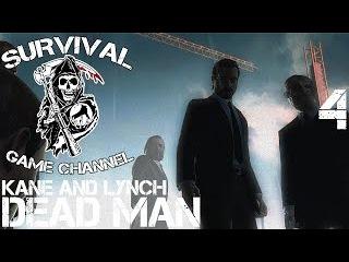 Kane And Lynch: Dead Men Прохождение На Русском #4 — ШТУРМ НЕБОСКРЕБА