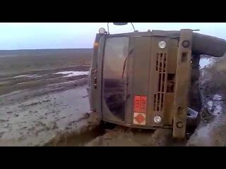 Ашулук Распутье Автомобильные войска, автобат