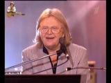 Юрий Антонов - Анастасия. 2005