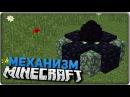 Как вырастить яйцо дракона в Minecraft!? БЕЗ МОДОВ!!! Броня, меч и зелье дракона!