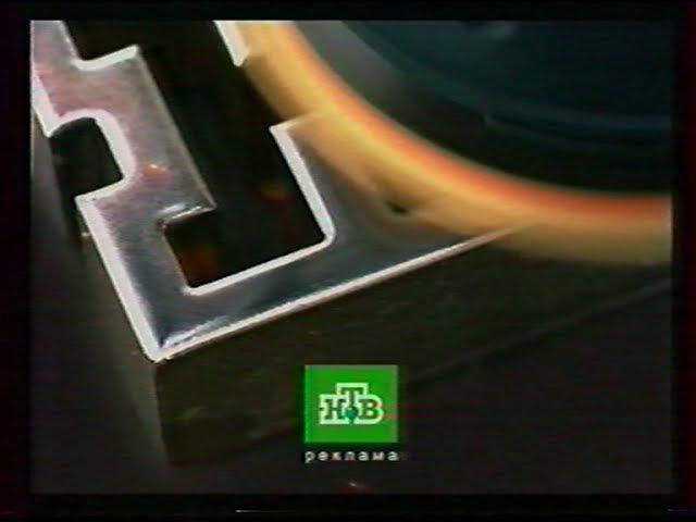Рекламный блок и анонсы НТВ 13 10 2007 2