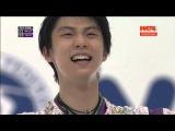 Юзуру Ханю, ПП, NHK Trophy