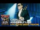 Joe Bonamassa - Cadillac Assembly Line - Live At The Greek Theatre