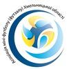 Асоціація футзалу Хмельницької області