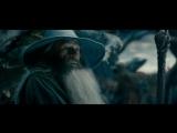 Хоббит Пустошь Смауга/The Hobbit: The Desolation of Smaug (2013) Трейлер (дублированный)