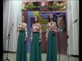Народный вокальный ансамбль