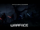 «Со стены Warface» под музыку Гамора - Яд. Picrolla