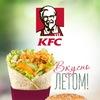 KFC KAZAKHSTAN | Вкусно летом!