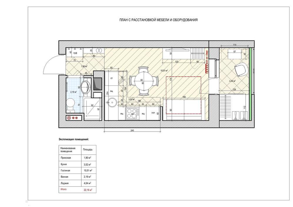 Концепт маленькой студии 18 м (с лоджией 22 м).
