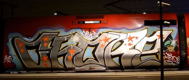 Copenhagen graffiti trains