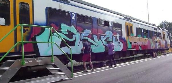 graffiti trainwriting