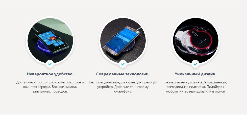 Беспроводное зарядное устройство для Samsung Galaxy S6