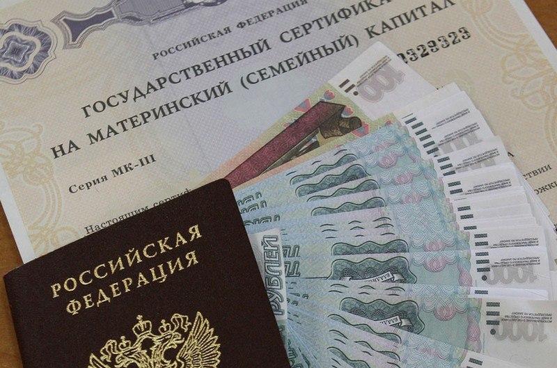 На выплаты «республиканского материнского капитала» из бюджета Карачаево-Черкесии направлено 35 млн.рублей