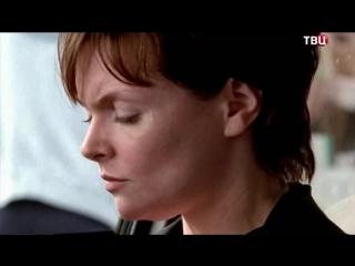 Инспектор Линли расследует (2003) 2 сезон 8-я серия [СТРАХ И ТРЕПЕТ]