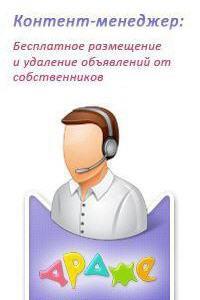 Μаксим Ηестеров
