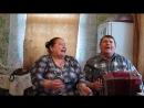2013-05-05 Зоя и Валера - Любите гармонь !!!