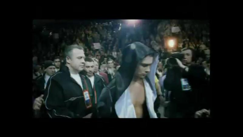 Серега Кинг ринг