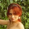 Alina Abramova