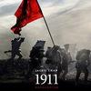 Политучеба: Революция 1911 г. в Китае.
