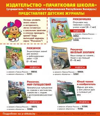 кадровик. трудовое право для кадровика пособия имеющих детей, 2009, № 6 издатель