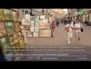 Уличным художникам и букинистам выделили 20 бесплатных мест на Арбате