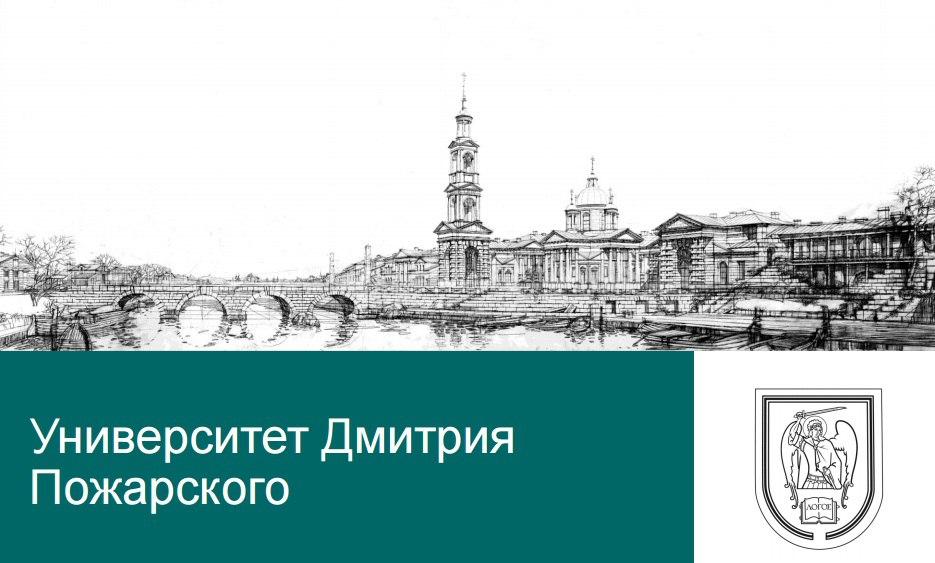 Жительница Таганрога стала одним из победителей конкурса «За труды, науки и Отечество»
