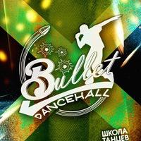 Логотип DANCEHALL BULLET
