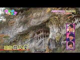 [Team Melon Pan] Nogizaka46 – Nogizakatte Doko EP62 от 09.12.2012 (русские субтитры)