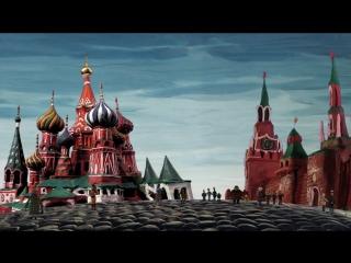 Мы живем в России - Московский кремль.