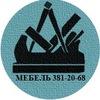 МЕБЕЛЬ НА /ПОД ЗАКАЗ ШКАФ КУПЕ КУХНИ Новосибирск