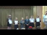 Конкурс чтецов младшая школа 2015 Награждение