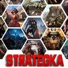 >STRATEGKA - Стратегические Игры<