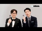 [ENG SUB] Ryu Jun Yeol x Lee Dong Hwi - Hot Trend Men of Gillette Korea