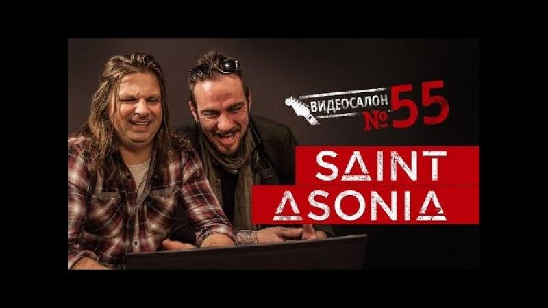 Русские клипы глазами Адама Гонтье из SAINT ASONIA Видеосалон №55 следующий 24 февраля смотреть онлайн без регистрации